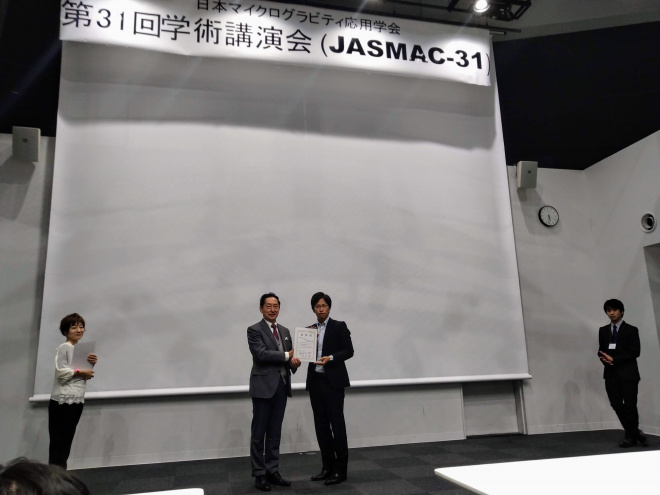 AwardJasmac01